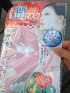 100円のシリコンパック