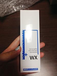 薬用ポリリンジェルWX 商品パッケージ