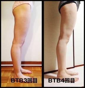 BTB脚痩せダイエット4回目写真