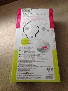 Toffy バイブレートスピーカーピロー(TVS-001)