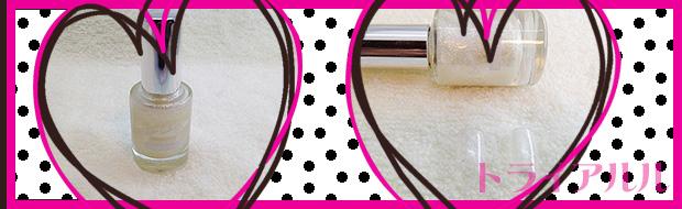 キャンドゥクレヨンパーリーホワイトの発色