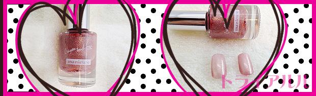 キャンドルクレヨンパープルピンクの発色