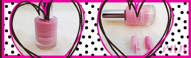 クレヨンタッチミーパステルマカロンピンクの発色