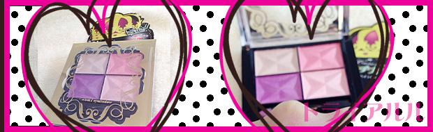 ダイソーおすすめ化粧品カラフルアイシャドウ(ピンク)