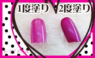 濃密100円マニキュアキャンドゥ