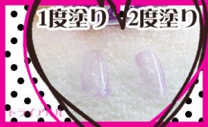 シロップグラデーションネイル 04番発色
