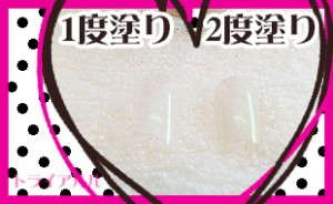 AC ネイルエナメルD 15番発色