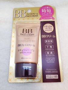 BBフェイスクリーム (ナチュラルベージュ)商品パッケージ