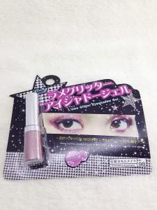 ダイソー100円ラメグリッターアイシャドージェルの商品パッケージ
