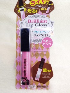 光る100円のリップグロスベビーピンクの商品パッケージ