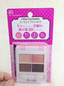 100円コスメACツーウェイアイシャドウ 01商品パッケージ