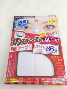 ダイソーのび~るアイテープ(両面テープタイプ)の商品パッケージ