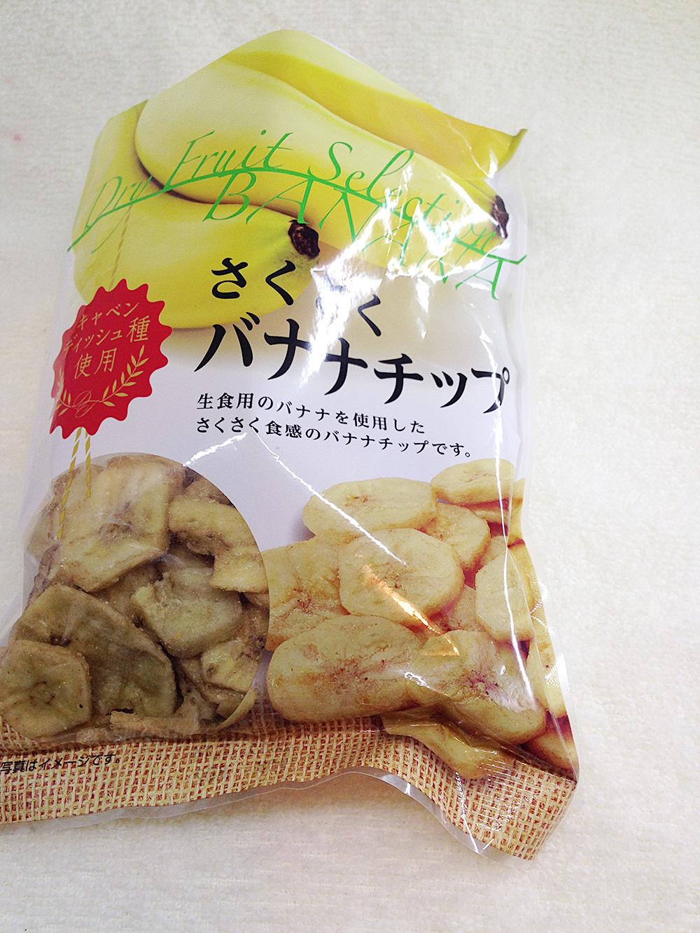 100円バナナチップのレビュー