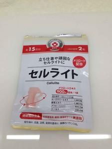 100円サプリキャンドゥ