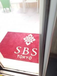 SBS効果勧誘口コミ