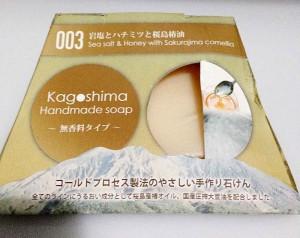 鹿児島ハンドメイドソープ003『岩塩とハチミツと桜島椿油』