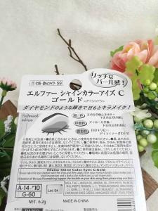 100円コスメメイクレビュー