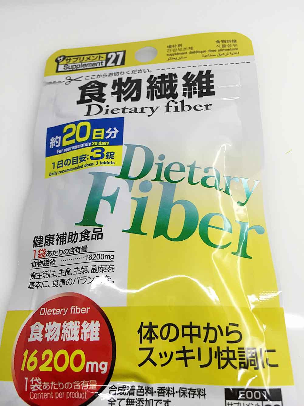 100円サプリ食物繊維