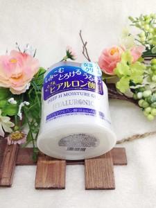 ダイソーヒアルロン酸保湿ゲルの使用