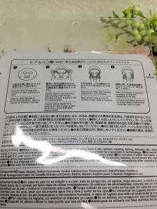 ダイソー100円2パックマスクのレビュー