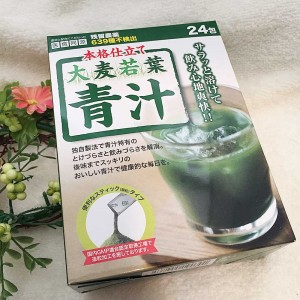 医食同源の大麦若葉青汁