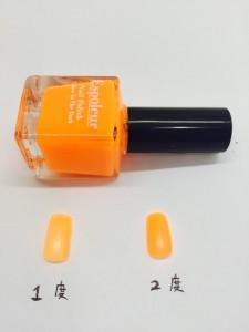 113番オレンジの発色