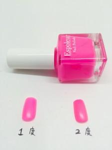 40番ネオンピンクの発色