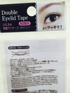 100円ダイソーのDouble Eyelid Tape