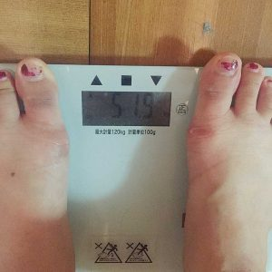 体重51.9キロからスタート
