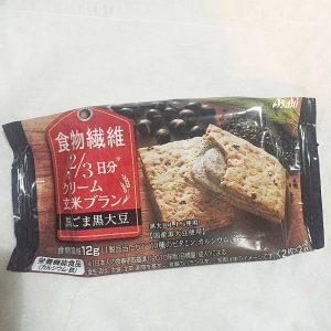 クリーム玄米ブラン黒ゴマ味