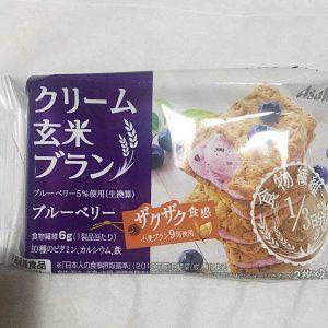 クリーム玄米ブランブルーベリー味の写真