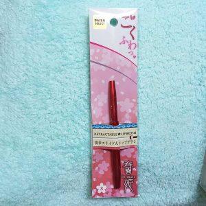 春姫携帯スライド式リップブラシのレビュー