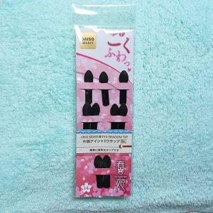 春姫片面アイシャドウチップのレビュー