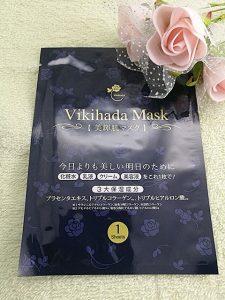 美輝肌マスク商品パッケージ