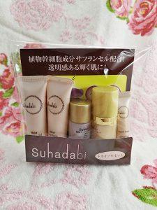 銀座ステファニー化粧品の『Suhadabi』トライアルセット