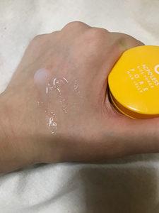 アクポレスポアミルクジェリー薬用ミルクジェルRFAP使用感