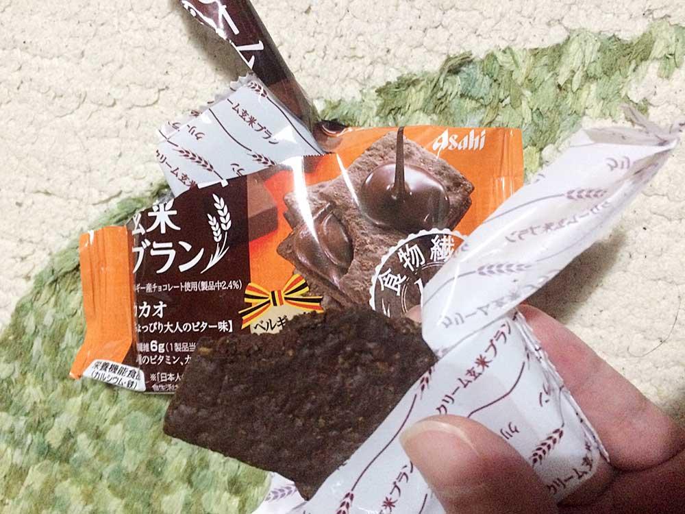クリーム玄米ブランチョコレート味のレビュー